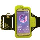 適用於戶外運動的手機臂帶 血壓計手臂固定套 健身手機保護臂帶