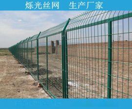 安平3.8mm 4.0mm 4.5mm 5.0mm大量框架护栏网供应 价格便宜
