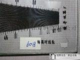 60目哈氏合金编织方孔网,超耐腐蚀不锈钢网,镍基合金丝网