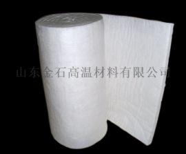 陶瓷纤维**甩丝毯 硅酸铝耐火隔热保温材料