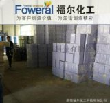山东底漆面漆固化剂,685家具漆固化剂厂家