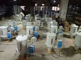 科天达KTD-200KG料斗 200KG干燥机 200KG烤料机 200KG塑料烘干机