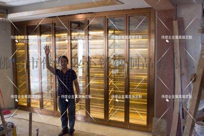 佛山伟煌业供应酒店酒吧会所不锈钢酒柜酒架 恒温酒柜定制厂家