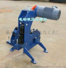 8寸电动防爆切管机 切割机