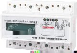 三相導軌式電能表 液晶顯示帶485通訊功能
