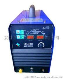 三合SH-E01不锈钢冷焊机 广告字薄板焊接 模具修补机 仿激光