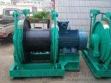 矿井下JD-1.6调度绞车