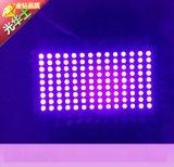 UVLED固化灯光源 LED UV紫外线灯光源 UV胶水油墨紫外固化灯