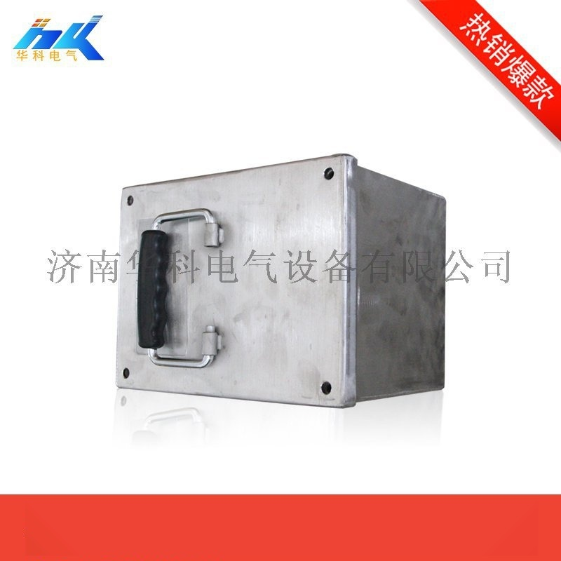 DXH10 12矿用本安型电池箱