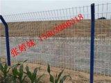 鐵絲網圍欄網 鐵絲框架護欄網15503266318