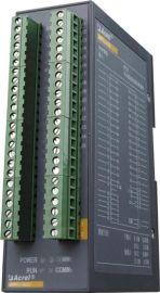 ARTU-K16遥信单元,十六路开关量采集遥信单元
