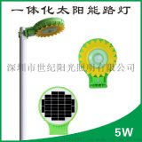 2017新款太陽能花園燈別墅鄉村圍牆照明燈具太陽花禮品燈一體化燈