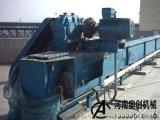 MX系列刮板输送机|配件|厂家