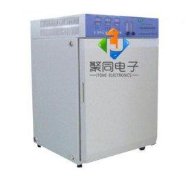 二氧化碳培养箱HH.CP-T植物育苗箱操作说明