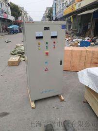 上海言诺自耦降压启动柜75kw水泵电机降压启动柜