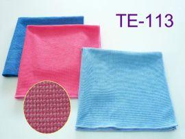 超细纤维擦拭布(TE-113)