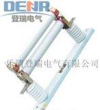 高壓熔斷器(RN3-10/100A、RN3-10/200A)