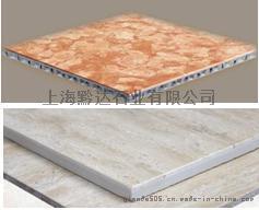 辽宁厂家供应石材复合板