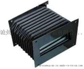 pvc直线导轨风琴式防护罩