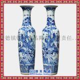 景德镇陶瓷清明上河图客厅中式落地大花瓶摆件1.2-2.2米