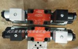 PRM2-063Z17/10-24比例方向閥