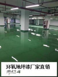 东营高质量车库环氧自流平地坪漆地面厂家施工