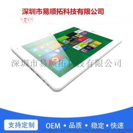 厂家批发定制9.7寸平板电脑 XP windows