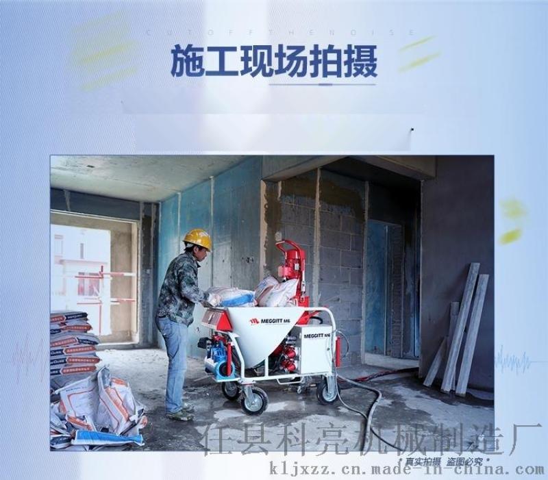 G5c墙面石膏喷涂机上市受到了老板和工人的一致赞同