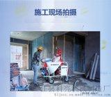 G5c牆面石膏噴塗機上市受到了老闆和工人的一致贊同