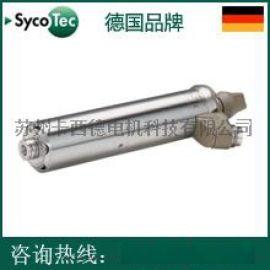 德国品牌 sycotec 分板机主轴