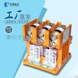 CKJ5-250/1140V卧式高压交流真空接触器厂家直销