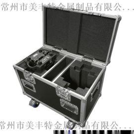火爆**台湾航空箱 精密配件航空箱