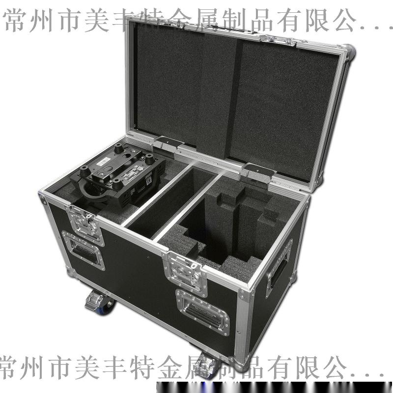 火爆出售台湾航空箱 精密配件航空箱