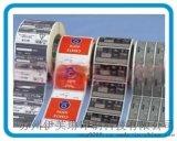 无锡合成纸不干胶标签|PE材料不干胶价格