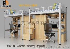 东莞艾尚家具双层铁床美观耐用可免费提供设计
