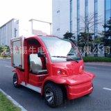 廣東珠海茂名陽江四輪電動消防車,小型消防站,機場消防巡邏車