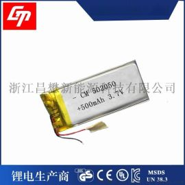 聚合物502050 500mAh锂电池蓝牙耳机 移动相册 录音笔 小玩具电芯