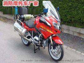 森林消防摩托车-型号齐全
