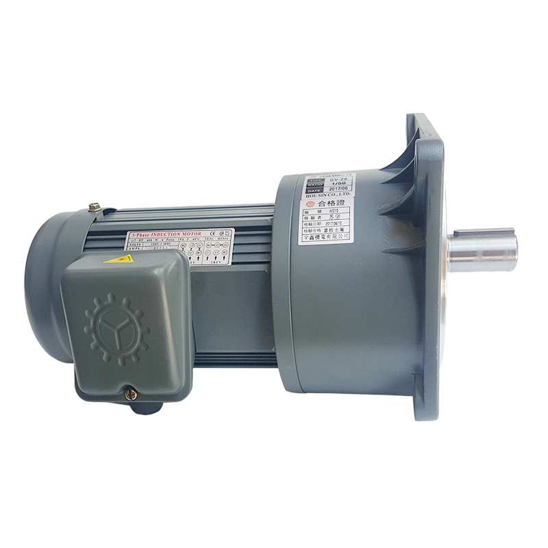 台湾万鑫刹车齿轮减速马达0.75KW立式刹车电机