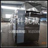 食品 果蔬 海鲜干燥烘干机 烘干房 干燥设备 宏科定制机械