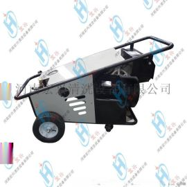 电动高压清洗机 高压冲毛机 500公斤22升