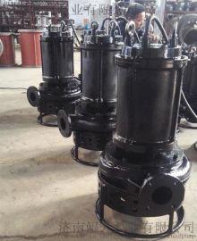 搅拌潜水泥浆泵耐磨合金材质厂家**