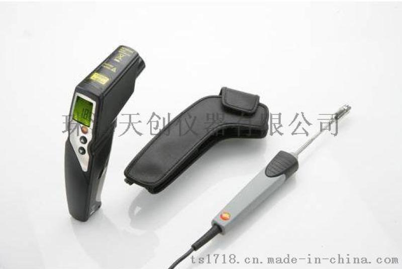 德国德图testo 830-T3手持式红外测温仪