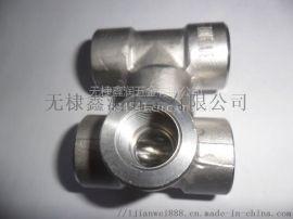 供应无棣鑫润锻制不锈钢高压承插管件