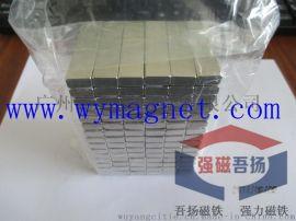 供应F20*20*2mm方形磁铁,金属制品专用强力,0.60元/片