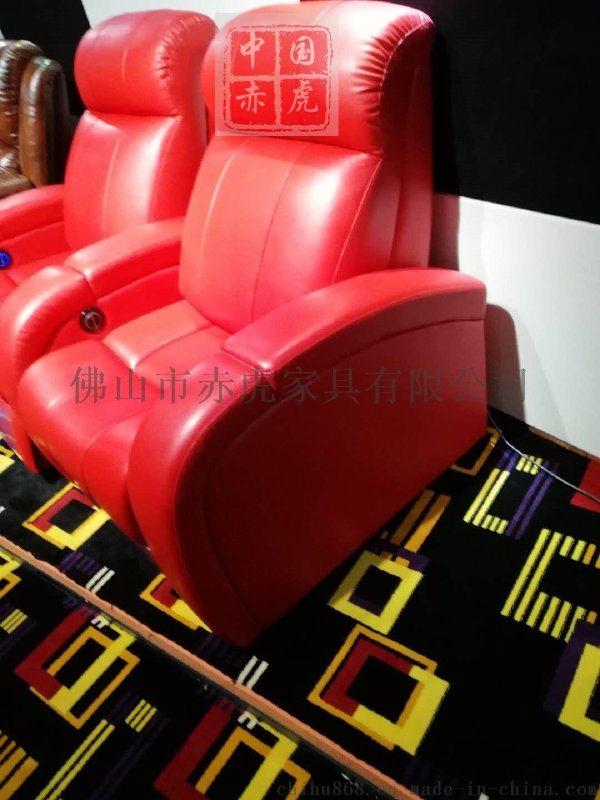 佛山工厂直销电动USB接口功能沙发 高端影院沙发座椅  太空舱真皮沙发