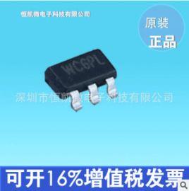 SY8113B 稳压IC集成电路IC