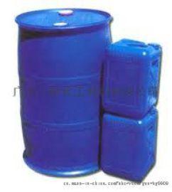 乙二醇二甲基丙烯酸酯 EGDMA
