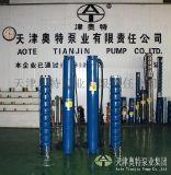 江西南昌300QJR热水潜水泵怎么卖
