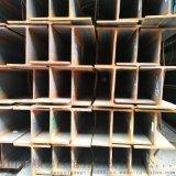 现货供应 马钢Q235H型钢 100*100---900*300规格齐全 价格优惠